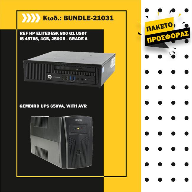 HP 800G1 USDT + GEMBIRD UPS 650VA