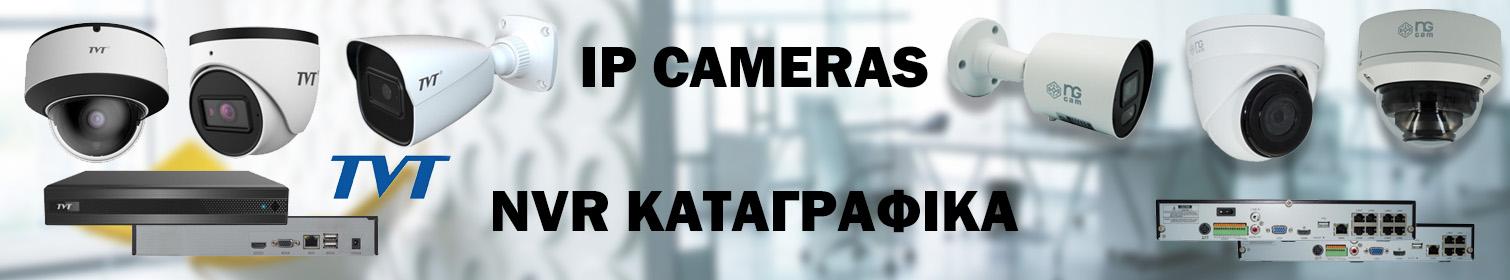 IP Cameras & NVR