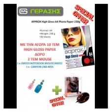 ΠΡΟΣΦΟΡΑ APPROX PHOTO PAPER 230g + ΠΟΝΤΙΚΙ CANYON-TRUST