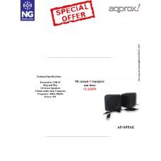 ΠΡΟΣΦΟΡΑ APPROX ΗΧΕΙΑ AP-SPPAE +2 ΔΩΡΟ