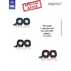 ΠΡΟΣΦΟΡΑ APPROX ΗΧΕΙΑ AP-SPX2 ΜΕ ΔΩΡΟ