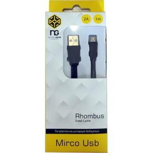 NG ΚΑΛΩΔΙΟ ΦΟΡΤΙΣΗΣ MICRO USB RHOMBUS, 1M
