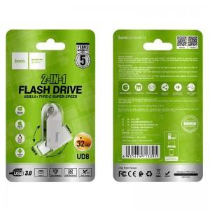 HOCO UD8 SMART TYPE-C USB DRIVE(32GB)