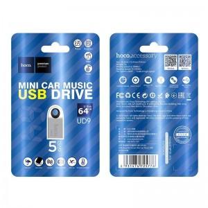 HOCO UD9 INSIGHTFUL SMART MINI CAR MUSIC USB DRIVE(64GB)