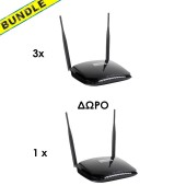BUNDLE NETWORKING 2, NETIS ACCESS POINT WF2220 3 + 1 ΔΩΡΟ