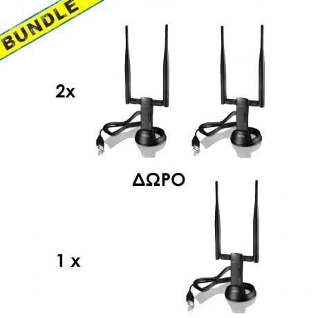 BUNDLE NETWORKING 3, NETIS WIRELESS USB ADAPTER WF2122 300Mbs 2 + 1 ΔΩΡΟ