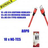 BUNDLE 10xHOCO X14 TYPE-C+10x MICRO USB + 10x LIGHTNING, ΜΑΥΡΟ, ΔΩΡΟ 10x ΚΑΛΩΔΙΑ NG-TC5