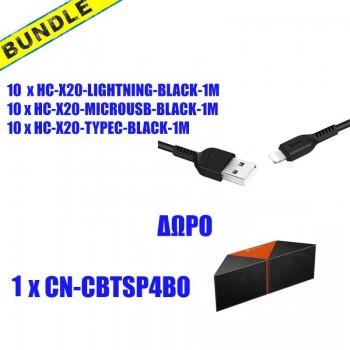 BUNDLE 10xHOCO X20 TYPE-C+10x MICRO USB + 10x LIGHTNING, ΜΑΥΡΟ, ΔΩΡΟ 1x ΗΧΕΙΟ BT CANYON