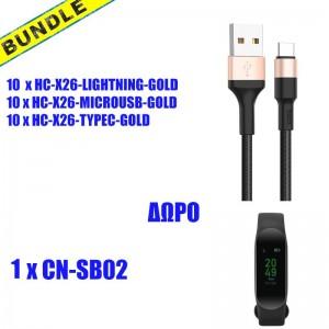 BUNDLE 10xHOCO X26 TYPE-C+10x MICRO USB + 10x LIGHTNING, ΛΕΥΚΟ, ΔΩΡΟ 1x CANYON SMART BAND