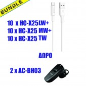 BUNDLE 10xHOCO X25 TYPE-C+10x MICRO USB + 10x LIGHTNING, ΛΕΥΚΟ, ΔΩΡΟ 2x ACME BH03 BLUETOOTH HEADSET