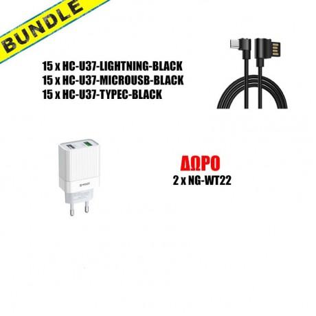 BUNDLE 15xHOCO U37 TYPE-C+15x MICRO USB + 15x LIGHTNING BLACK, ΔΩΡΟ 2x NG-WT22