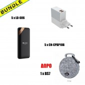 BUNDLE 5X CN-CPBP10B+5X LD-606 ΔΩΡΟ 1 HC-BS7-GREY