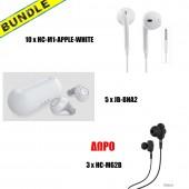 BUNDLE 10x HC-M1-APPLE-WHITE + 5x JB-BNA2 ΔΩΡΟ 3x HC-M62B