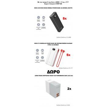 BUNDLE 5x HOCO POWERBANK J46, + 5x J71T 10.000MAh ΔΩΡΟ 2x POWERBANK LDNIO LD-606