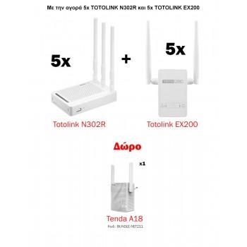 BUNDLE 5x TOTOLINK N302R + 5x EX200 ΔΩΡΟ 1x TENDA A18