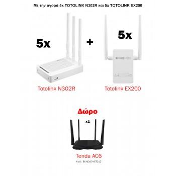 BUNDLE 5x TOTOLINK N302R + 5x EX200 ΔΩΡΟ 1x TENDA AC6