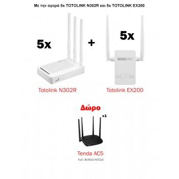 BUNDLE 5x TOTOLINK N302R + 5x EX200 ΔΩΡΟ 1x TENDA AC5