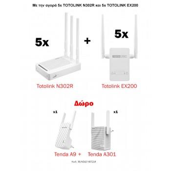BUNDLE 5x TOTOLINK N302R + 5x EX200 ΔΩΡΟ 1x TENDA A301 + 1x A9