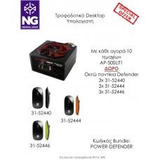 APPROX ΤΡΟΦΟΔΟΤΙΚΑ 500LIT1 + DEFENDER MICE