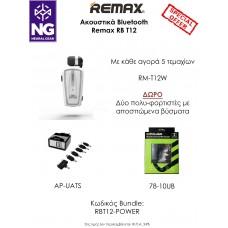 REMAX ΑΚΟΥΣΤΙΚΑ BLUETOOTH RB T12 + APPROX UATS +G-POWER 10UB