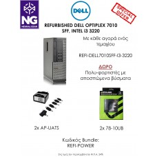 REFURBISHED DELL OPTIPLEX 7010 + APPROX UATS + G-POWER 10UB