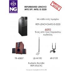 REFURBISHED LENOVO M92 SFF + ΔΩΡΟ ΤΗΣ ΕΠΙΛΟΓΗΣ ΣΑΣ