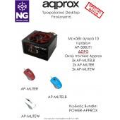 APPROX ΤΡΟΦΟΔΟΤΙΚΑ 500LIT1 + APPROX MICE