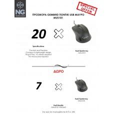 ΠΡΟΣΦΟΡΑ GEMBIRD ΠΟΝΤΙΚΙ USB ΜΑΥΡΟ MUS101