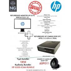 ΠΡΟΣΦΟΡΑ REFURBISHED HP COMPAQ 8200 SFF i3 2120 + REFURBISHED HP E231 23