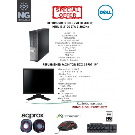 BUNDLE DELL 790 DESKTOP i3 2120 + EIZO S1901 + ΔΩΡΑ!
