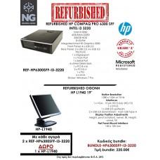 BUNDLE HP COMPAQ PRO 6300 SFF i3 3220 + HP L1940 19